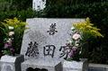 050721_hakamairi004
