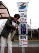 Shinzen_071204001