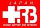 Jrb_logo100