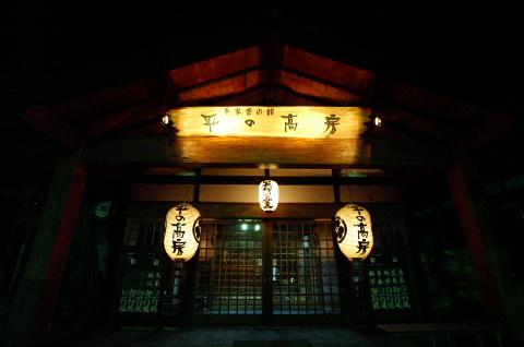 Yunisigawa006