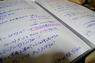 Kirigami004
