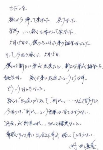 Epson007_2