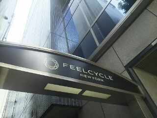 FeelCycle NewYork ぶらりスタジオ探訪